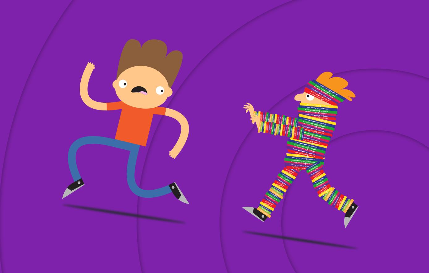 Квест в стиле «прятки»: новая версия детской игры