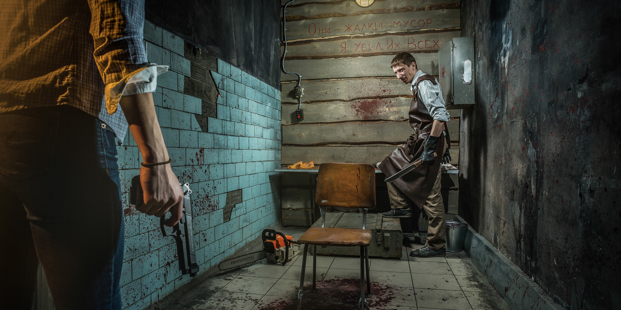 Фотография квеста «The Hostel. Torture cellar»