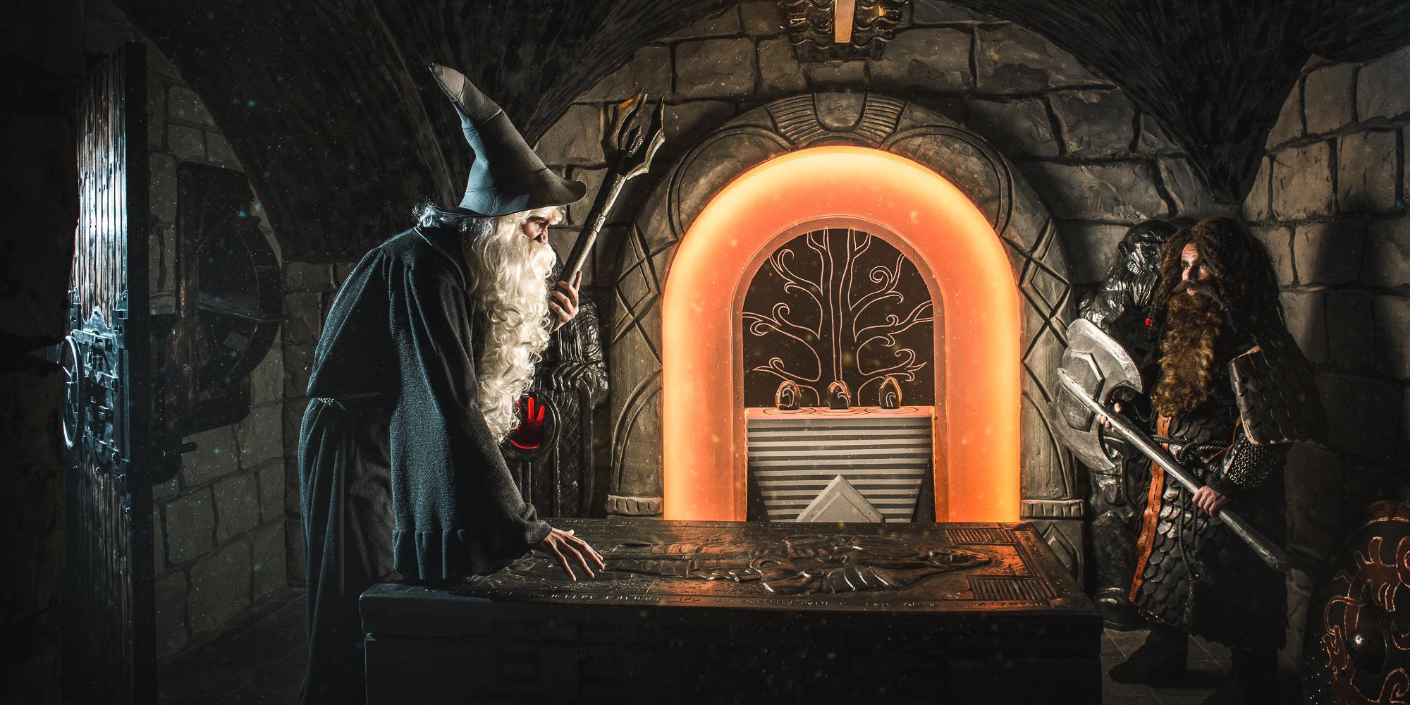 Фотография квеста «Фродо: приключения под горой»