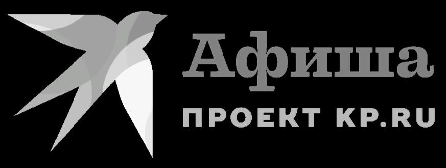 АФИША KP.RU