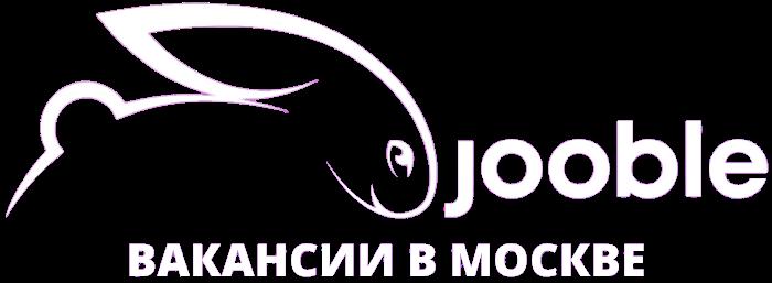 Jooble | Вакансии в Москве